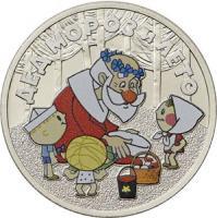Банк России выпускает в обращение памятные монеты из драгоценного и недрагоценных металлов